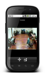 Nuuo Surveillance DVR iViewer Android App Live View 6